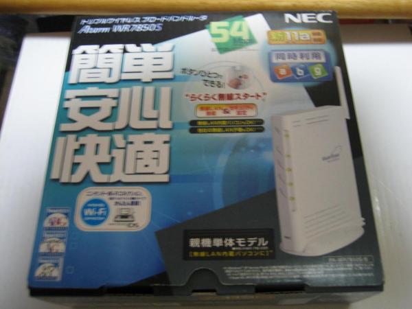 NEC WARPSTAR Aterm WR7850S
